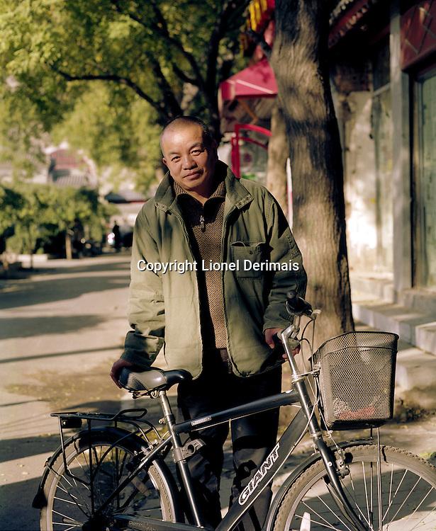 Fan Hao Yi photographed on November 9th 2007 in Beijing.