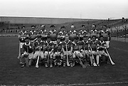 28/04/1968<br /> 04/28/1968<br /> 28 April 1968<br /> National Hurling League Semi-Final: Kerry v Wicklow at Croke Park, Dublin.<br /> The Kerry team who beat Wicklow in the National Hurling League Semi-Final.