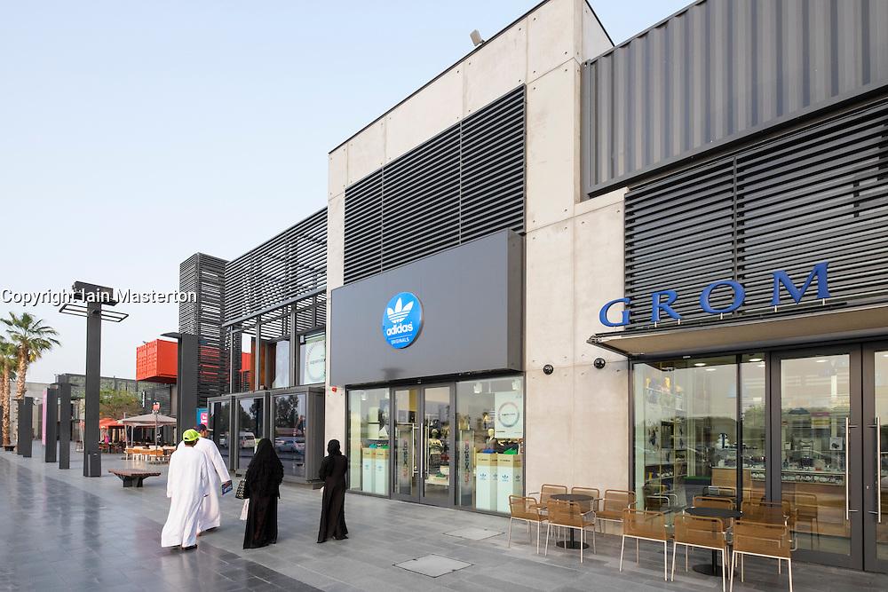 New Boxpark retail development in Dubai United Arab Emirates