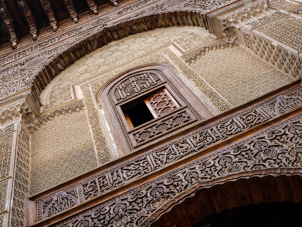 FEZ, MOROCCO - CIRCA APRIL 2017:  Interior view of typical Moroccan patio in Fez