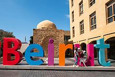 Lebanon Image Gallery