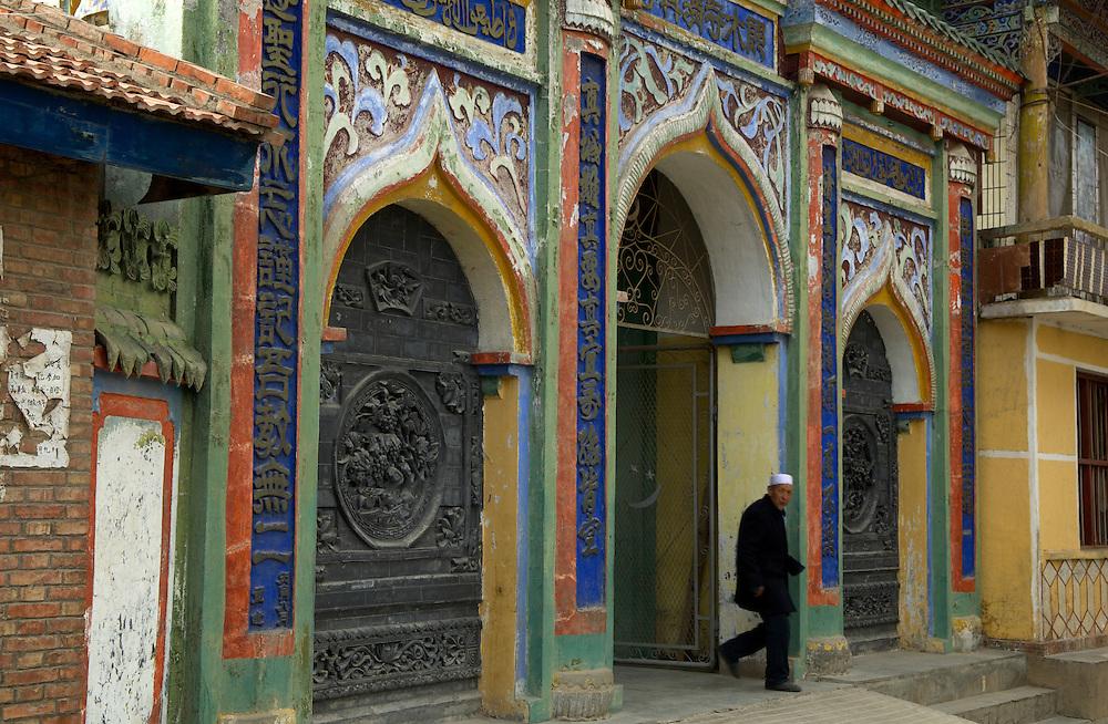 Langmusi, Gansu Province , China