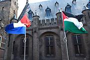 Officieel bezoek Jordanie aan Nederland - Dag 2<br /> <br /> Jordaans koningspaar vertrekt na bezoek in de Tweede Kamer<br /> <br /> Official visit Jordan to the Netherlands - Day 2<br /> <br /> Jordanian royal couple leave after visiting the Parlement