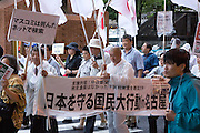 A citizen group staging a small protest possibly against China's claims against the Senkaku Islands (known as Daiyou Islands in China).