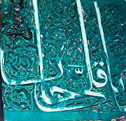 Fragment of a glazed blue tile with Buyanquli Khan's name.  Carved earthenware under coloured glaze, from a frieze around the entrance of the mausoleum at Bukhara in Uzbekistan that was erected over his grave. Buyanquli Khan was a Muslim descendant of the great Mongol conqueror Genghis Khan. He was assassinated in 1358 when he tried to assert his own authority. His tomb was built in a cemetery on the outskirts of Bukhara.