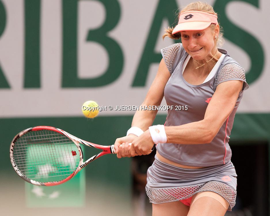 Ekaterina Makarova (RUS)<br /> <br /> Tennis - French Open 2015 - Grand Slam ITF / ATP / WTA -  Roland Garros - Paris -  - France  - 31 May 2015.