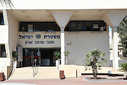 Israel's Police headquarters