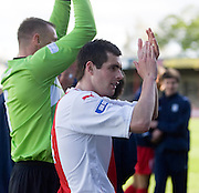 Stephen O'Donnell applauds fans - Ross County v Dundee - IRN BRU Scottish Football League First Division at Victoria Park<br /> <br /> <br /> <br /> http://www.davidyoungphoto.co.uk