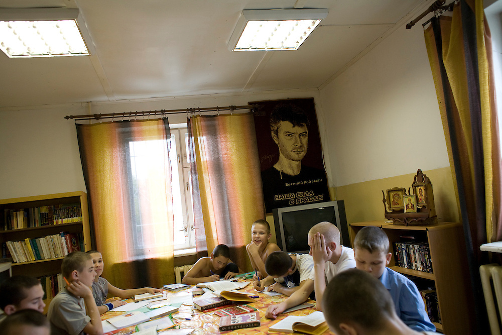 A portrait of City Without Drugs founder Yevgeny Roizman hangs in a home for disturbed children operated by the organization in Yekaterinburg, Russia, on Monday, September 24, 2007. The program provides food, housing, and supervision for a dozen children who were either homeless or otherwise in a difficult situation. Homeless street children frequently turn to drugs and prostitution.