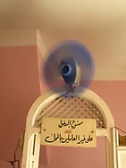 A fan spins in a shop in Kairouan, Tunisia, 2008.