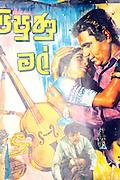 Sri Lanka. Cinema posters.