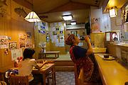 Daito? Soba noodle restaurant.