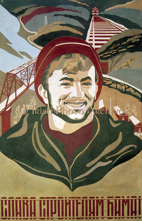 To the Glory of the Constructers of BAM'.  Soviet propaganda poster by Arkadiy Borisovich Arsen'ev. USSR Russia Communism Communist