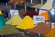Spices, Damascus, Syria