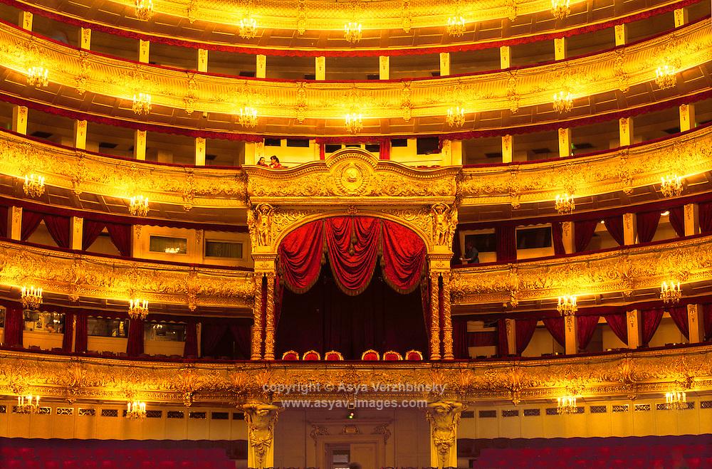 Royal Box of the Bolshoi Theatre