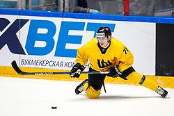 Sergei Malyavko of Belarus during ice hockey match between Slovenia and Lithuania at IIHF World Championship DIV. I Group A Kazakhstan 2019, on May 5, 2019 in Barys Arena, Nur-Sultan, Kazakhstan. Photo by Matic Klansek Velej / Sportida