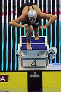 Federica PELLEGRINI Italia<br /> Women's 400m Freestyle - Swimming / Nuoto<br /> Shanghai 24/7/2011 <br /> 14th FINA World Championships<br /> Foto Andrea Staccioli Insidefoto