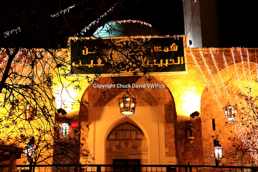 The historic Al Omari mosque in Beirut's Centre Ville viewed at night.
