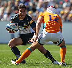 2012 Brumbies Home Season