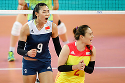 Ye Jin of China and Meizi Gong of China celebrate during the volleyball match between National team of Slovenia and China in Preliminary Round of Womens U23 World Championship 2017, on September 12, 2017 in SRC Stozice, Ljubljana, Slovenia. Photo by Morgan Kristan / Sportida
