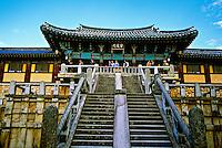 Pulguksa Temple, Kyongju, South Korea