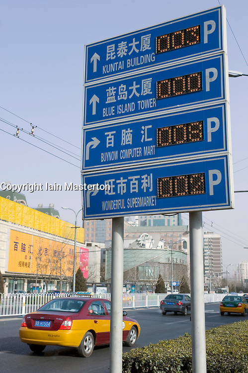 Modern electronic sign board showing free car parking spaces in central Beijing China