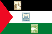 Three British Mandate Palestine stamp on Palestinian flag background