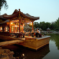 Stone boat bar, in Ritan Park, Beijing, China, on Monday  May 25, 2009/ Photographer: Bernardo De Niz/