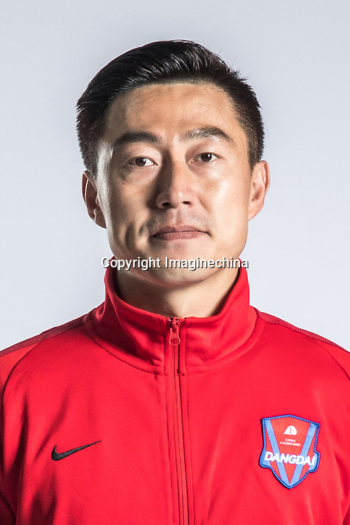**EXCLUSIVE**Portrait of Chinese soccer player Sui Weijie of Chongqing Dangdai Lifan F.C. SWM Team for the 2018 Chinese Football Association Super League, in Chongqing, China, 27 February 2018.