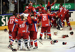 Russian team celebrates at  ice-hockey game Canada vs Russia at finals of IIHF WC 2008 in Quebec City,  on May 18, 2008, in Colisee Pepsi, Quebec City, Quebec, Canada. Win of Russia 5:4. (Photo by Vid Ponikvar / Sportal Images)