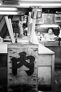 Knives at the tune wholesaler Maguro Naito at the Tsukiji Market, Tokyo, Japan