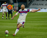 Liam Finn of Wakefield Trinity kicks the goal kick against Huddersfield Giants during the Ladbrokes Challenge Cup match at the John Smiths Stadium, Huddersfield<br /> Picture by Stephen Gaunt/Focus Images Ltd +447904 833202<br /> 11/05/2018