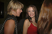 Olena Portsh and Alina Fedynshaynets. Cartier Polo Players Party, The Collection, 264 Brompton Road, London, SW3, 25 July 2006. ONE TIME USE ONLY - DO NOT ARCHIVE  © Copyright Photograph by Dafydd Jones 66 Stockwell Park Rd. London SW9 0DA Tel 020 7733 0108 www.dafjones.com