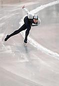 1984 Olympics Sarajevo Speed Skating