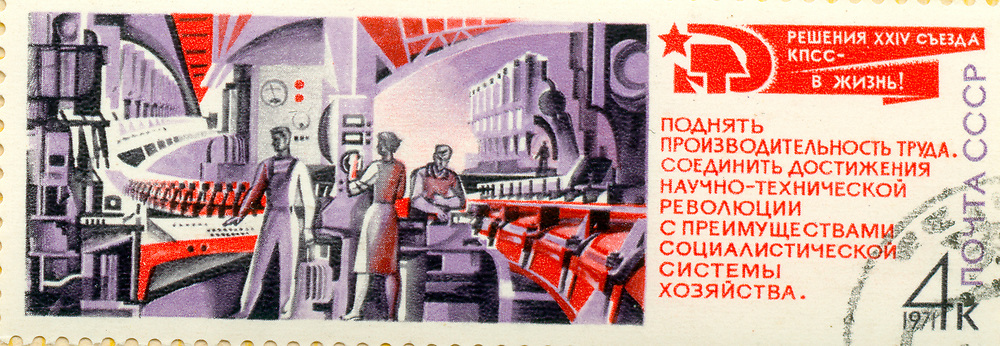 A stamp printed in the USSR devoted Soviet science, from Soviet propagation series, circa 1971