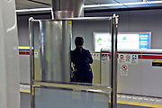 waiting for the train Tokyo Japan