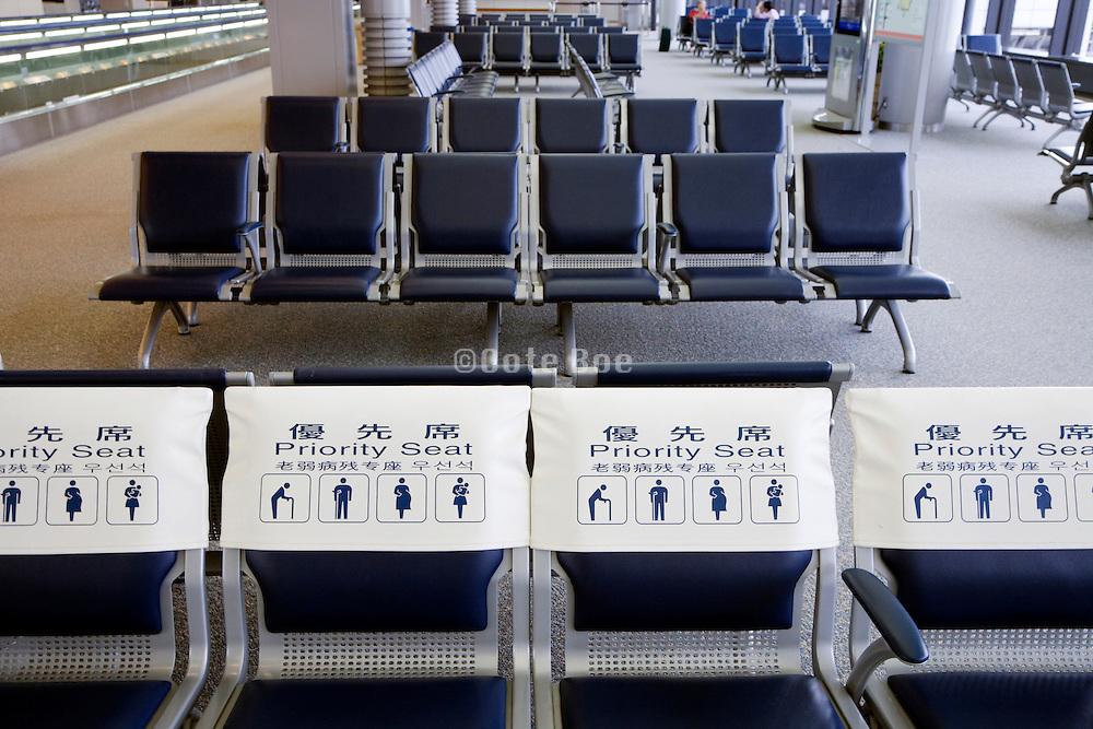 priority seats row at waiting area in Narita airport in Tokyo