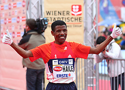15.04.2012, Wien, AUT, Vienna City Marathon 2012, im Bild Haile Gebrselassie (ET) // during the Vienna City Marathon 2012, Vienna, Austria on 15/04/2012,  EXPA Pictures © 2012, PhotoCredit: EXPA/ T. Haumer