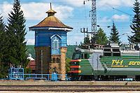 Russie, territoire de Krasnoiarsk, transsiberien. // Russia, Krasnoiarsk territory, Trans-siberien.