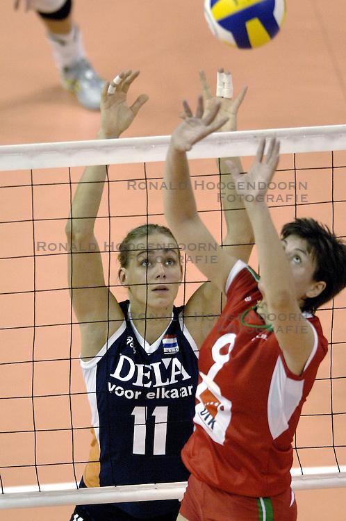 27-09-2006 VOLLEYBAL: KWALI WGP2007: NEDERLAND - BULGARIJE: VARNA<br /> Nederland wint vrij eenvoudig van Bulgarije met 3-0 / Caroline Wensink<br /> &copy;2006: WWW.FOTOHOOGENDOORN.NL