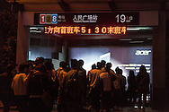 China, Shanghai. People square subway entrance