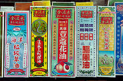 Detail of cartons of traditional herbal Chinese medicine in chemist shop in Hong Kong