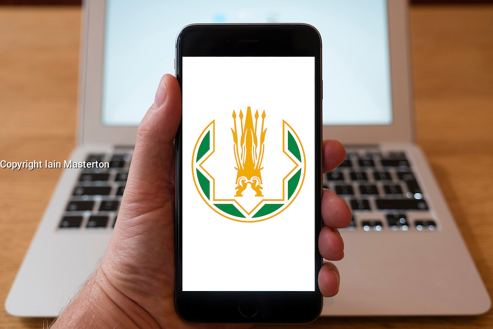 Using iPhone smart phone to display website logo of National Bank of Kazakhstan