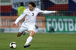 Andrej Komac of Slovenia at the 8th day qualification game of 2010 FIFA WORLD CUP SOUTH AFRICA in Group 3 between Slovenia and Czech Republic at Stadion Ljudski vrt, on March 28, 2008, in Maribor, Slovenia. Slovenia vs Czech Republic 0 : 0. (Photo by Vid Ponikvar / Sportida)