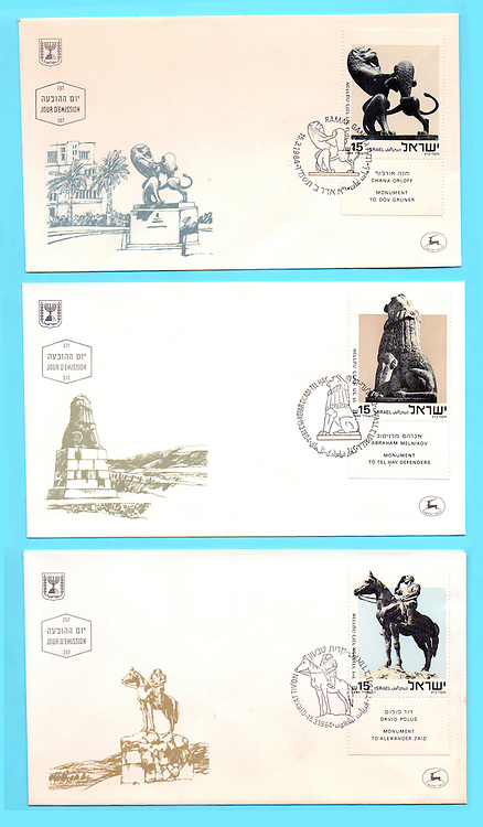 3 1984 First day covers of an Israeli stamp of famous monuments in Israel