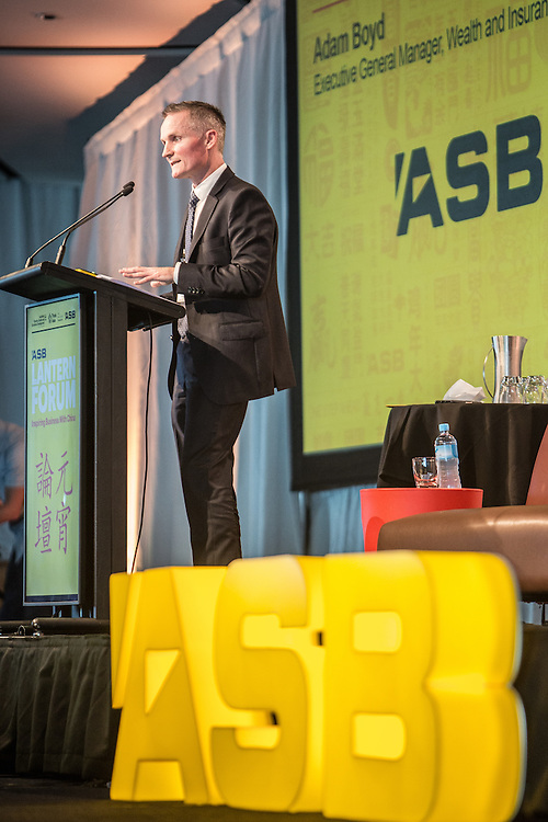 ASB Lantern Forum held at Auckland Museum. 9 February 2017.  Photo:Gareth Cooke/Subzero Images