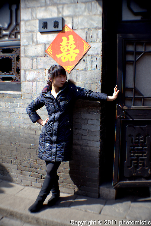 Qiao Family Courtyard<br /> Shanxi province<br /> location for the film &quot;Raise the Red Lantern&quot; directed by Yimou Zhang.