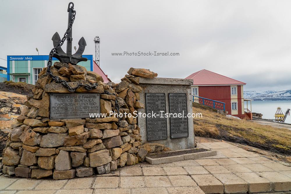 communist memorial Barentsburg a Coal mining town, Russian coal mining settlement in Billefjorden, Spitsbergen, Norway
