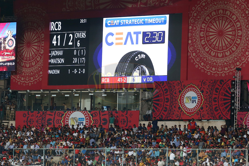 CEAT timeout on big screen during match 5 of the Vivo 2017 Indian Premier League between the Royal Challengers Bangalore and the Delhi Daredevils held at the M.Chinnaswamy Stadium in Bangalore, India on the 8th April 2017<br /> <br /> Photo by Faheem Hussain - IPL - Sportzpics