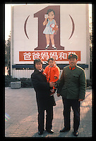 One child family poster in Beijing, 1983- Photograph by Owen Franken